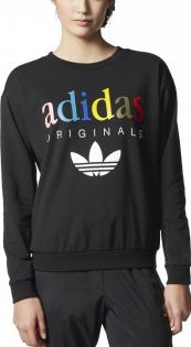 ADIDAS LIGHT SWEAT