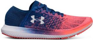 UNDER ARMOUR W THREADBORNE BLUR